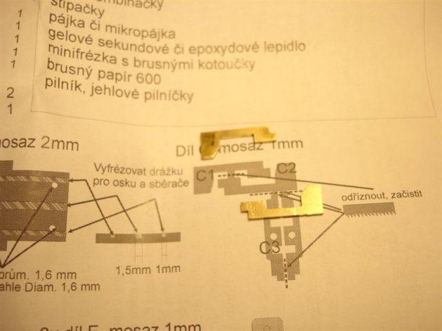 DSC00860 (Medium)